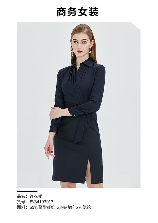 商务女装连衣裙